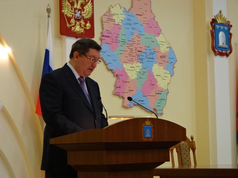 Губернатор назвал основополагающие принципы развития Тамбовской области