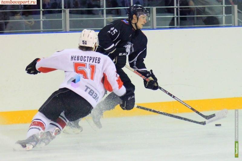 Тамбовские хоккеисты проиграли лидеру своей зоны