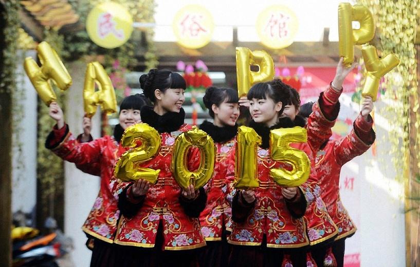 В техуниверситете отметят восточный Новый год