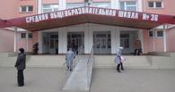 В Тамбове из-за подозрительной коробки эвакуировали школу