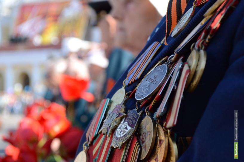 В Тамбове прошёл военно-исторический форум
