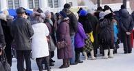 Жить стало хуже: 80% россиян почувствовали осложнение экономического положения страны