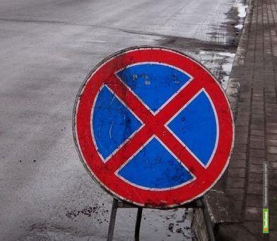Александр Беглов «остановит движение» на нескольких улицах Тамбова