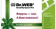 Новый конкурс от интернет-магазина «Ситилинк»