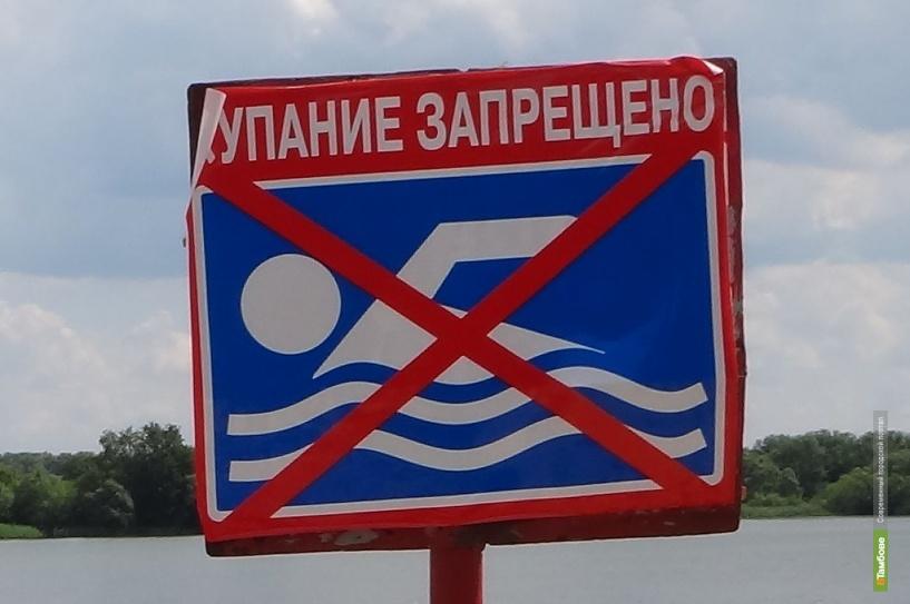 Четыре тамбовских пляжа признали непригодными для купания