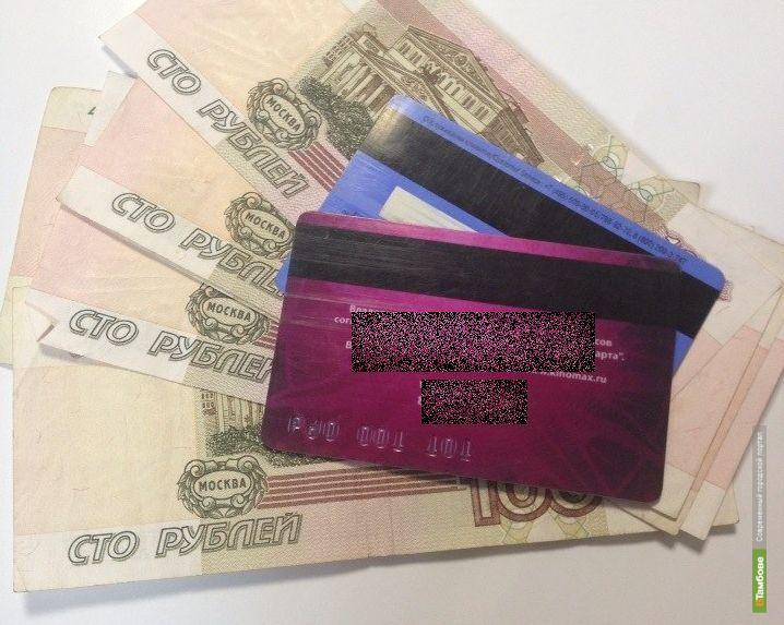В Тамбове девушка обналичила банковские карты, которые украла в Саратове
