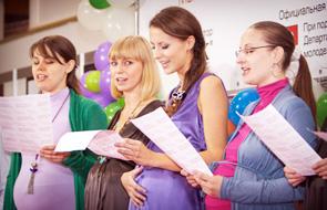 Тамбовчанок научат общаться с малышом во время беременности