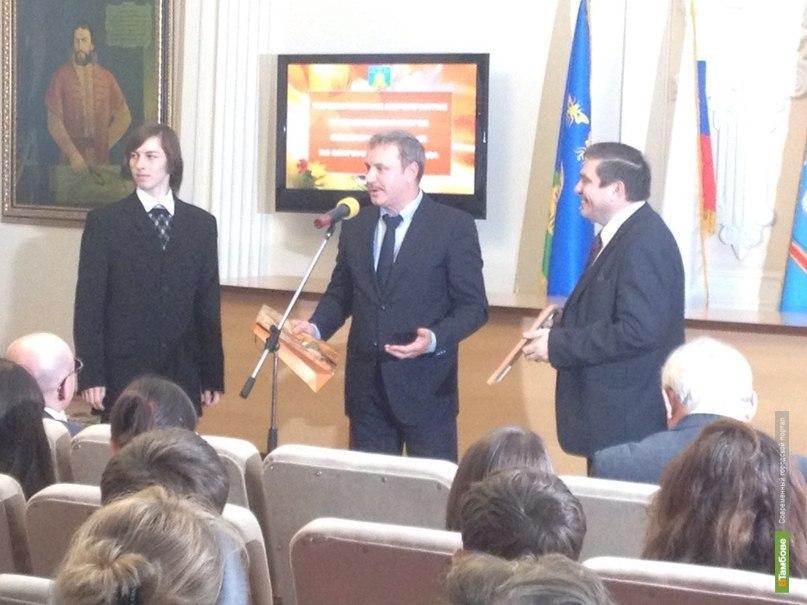 Тамбовские волонтёры получили заслуженные награды за участие в городских акциях