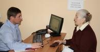 Бесплатными юридическими консультациями за год воспользовались более 9 тысяч тамбовчан