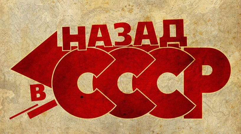 """Организатор """"хованской бойни"""" на московском кладбище помогает главарю боевиков Плотницкому """"воспитывать"""" молодежь на Донбассе, не боясь российского розыска - Цензор.НЕТ 5371"""