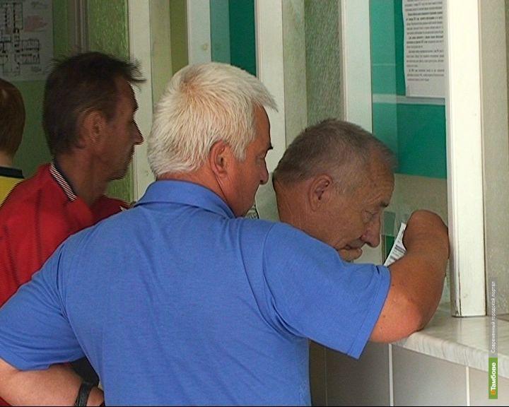 Власти Тамбовщины увеличили прожиточный минимум