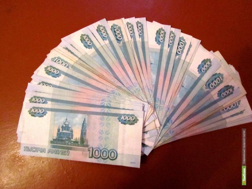 Гражданка Казахстана обманула тамбовчанку на полмиллиона рублей