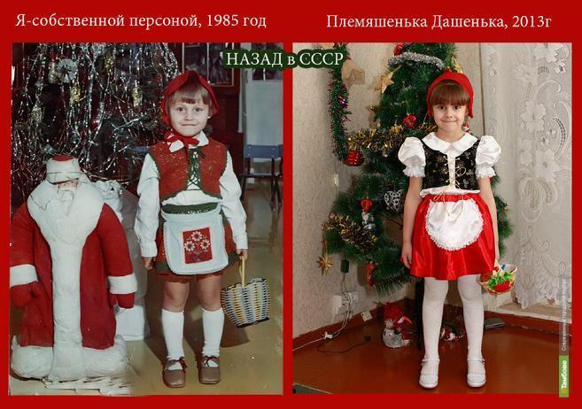 Пользователи портала ВТамбове поделились новогодними историями