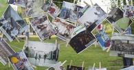 В Тамбове откроется фотовыставка «Сушка»