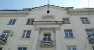 В Госдуме согласились не вводить налог на недвижимость
