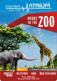 Тамбовские клабберы проведут ночь в зоопарке