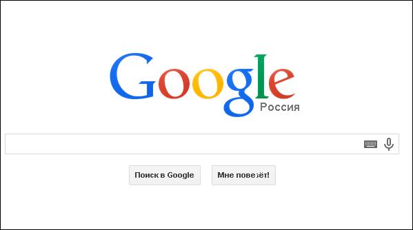 Эрик Шмидт, Google: интернет скоро перестанет существовать