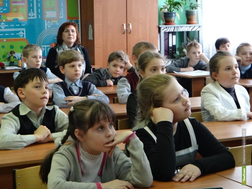 В Тамбове реализуют нацпроект «Наша новая школа»