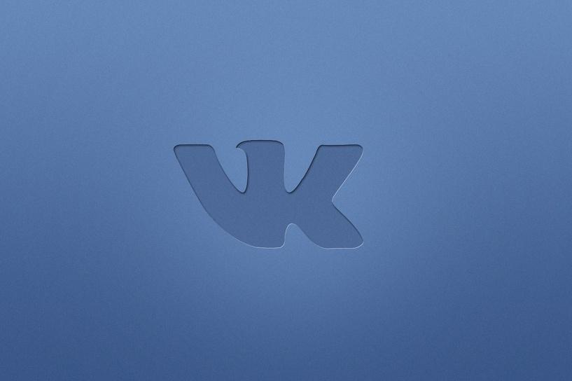 «ВКонтакте» заморозила 30 тысяч аккаунтов, завязанных на почте Яндекса