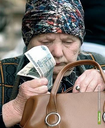 Тамбовские льготники предпочитают соцпакету реальные деньги