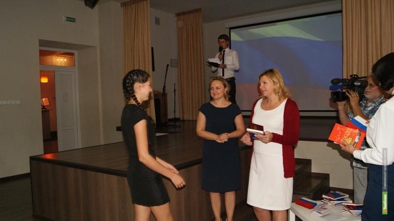 Накануне Дня Государственного флага тамбовчане получили паспорта