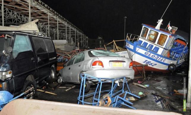 На берега Чили из-за землетрясения обрушилось цунами