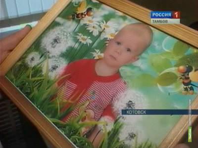 Полицейские взяли тайм-аут в розыске тамбовчанки с ребенком