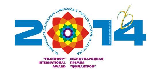 Скрипач из Тамбова стал номинантом Международной премии «Филантроп»