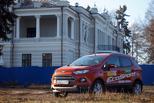 EcoSport: на щедром наследнике Ford в усадьбу Асеевых