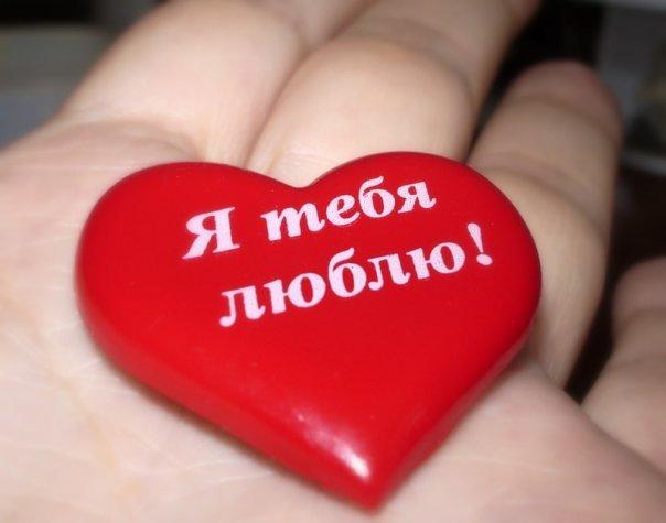 Тамбовщина попала в топ самых «любвеобильных» регионов России
