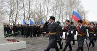 В областном центре отдали дань памяти воинам-интернационалистам