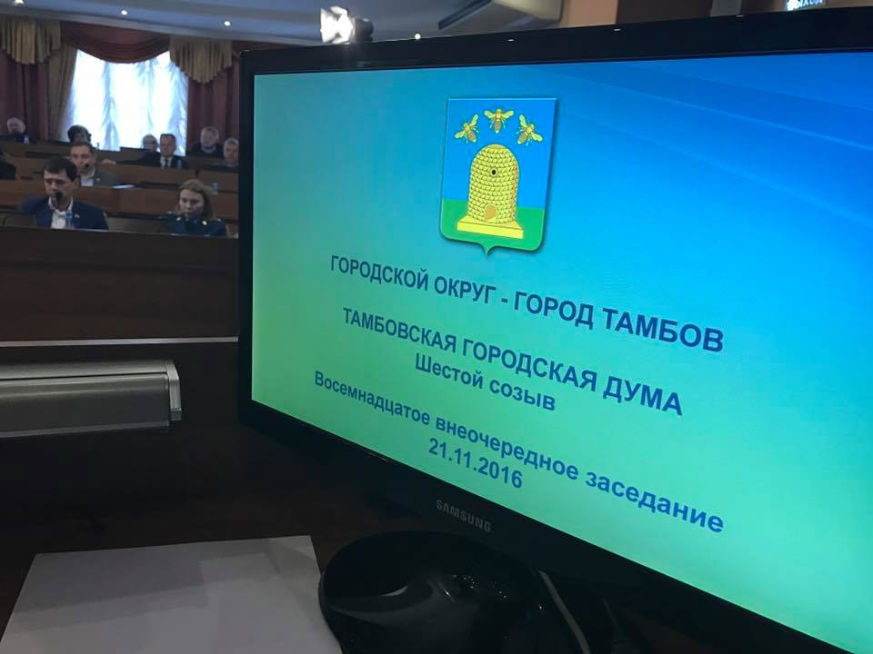 Руководителя Тамбову Юрия Рогачева преждевременно отправили вотставку