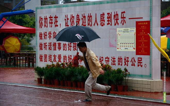 В Китае от наводнения пострадали более миллиона человек
