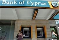 Россия не станет помогать вкладчикам, потерявшим деньги на Кипре