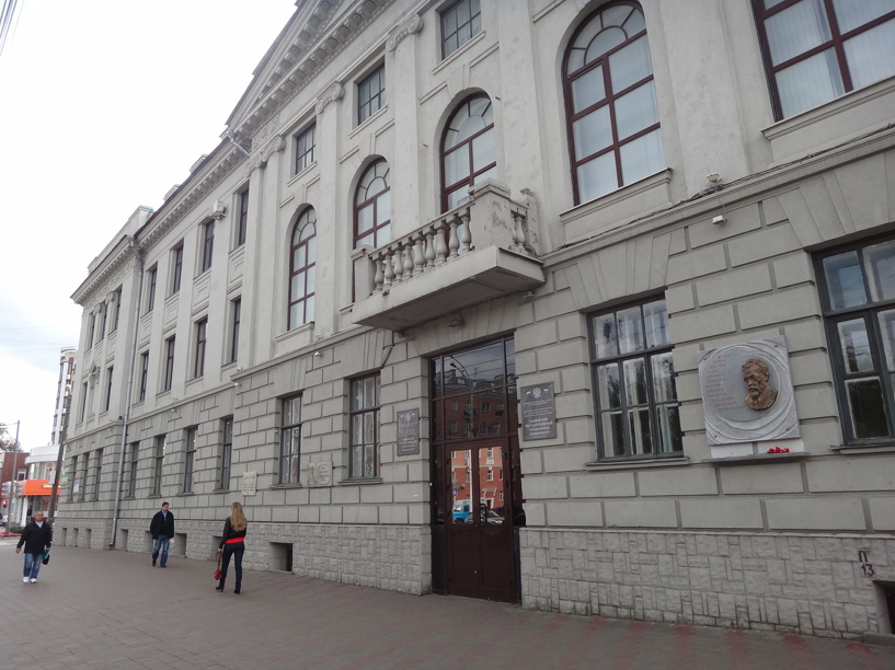 В ТГТУ выделили 20 целевых мест для абитуриентов из Крыма и Севастополя