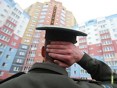 На Тамбовщине бывшие военные получили деньги на покупку жилья