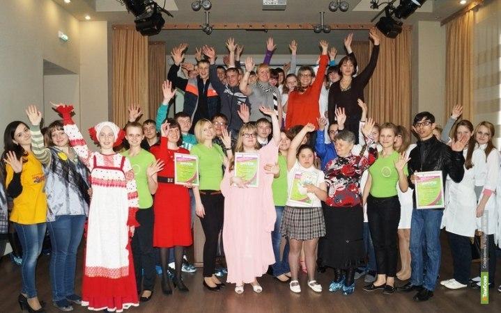 В рамках «Студвесны-2013» состоялся гала-концерт «Людей с большими возможностями»