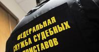 В Староюрьево предприниматель может лишиться офиса из-за того, что не платил налоги