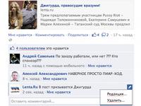 В Facebook можно будет редактировать собственные комментарии