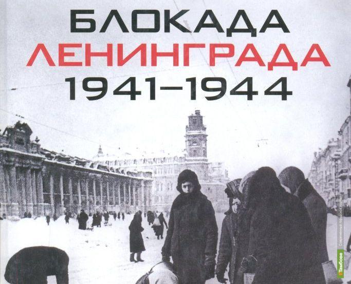 """Пушкинская библиотека """"открыла"""" виртуальную выставку"""
