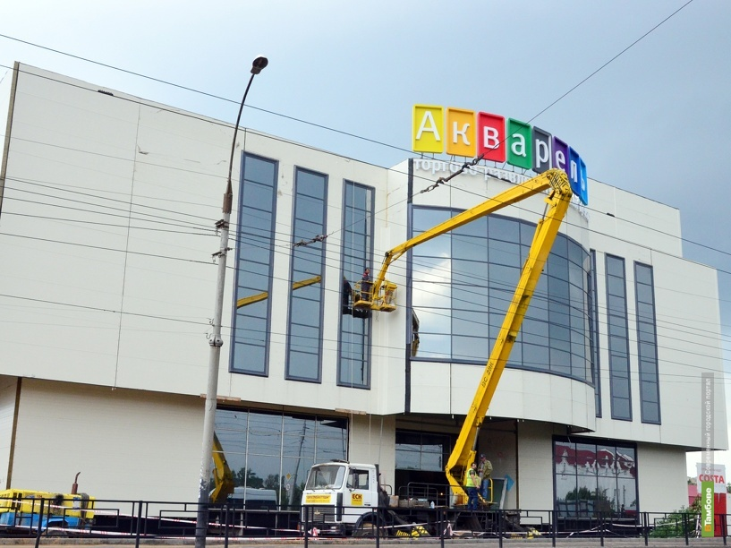 Осенью 2013 года откроется новый торгово-развлекательный центр на Студенецкой набережной - «Акварель»