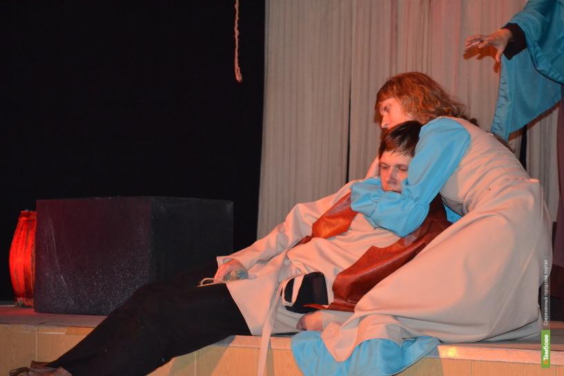На сцене тамбовской «молодежки» случится «Обыкновенное чудо»