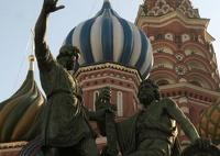 На следующей неделе россияне будут отдыхать три дня подряд
