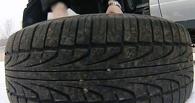 Судебные приставы арестовали колеса от автомобиля