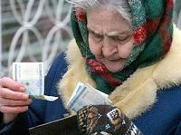 Трудовые пенсии в 2014 году проиндексируют дважды