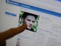В офисе «ВКонтакте» проходят обыски