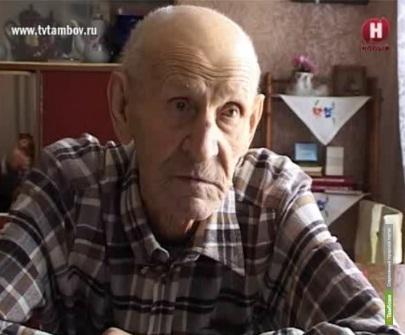 Награда нашла героя-тамбовчанина через 67 лет