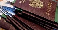 Юные тамбовчане получат свой первый паспорт на празднике в Доме молодёжи