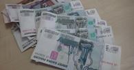 За попытку взятки гражданина Узбекистана наказали условным сроком и крупным штрафом