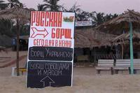 Властям Гоа надоели русские оккупанты